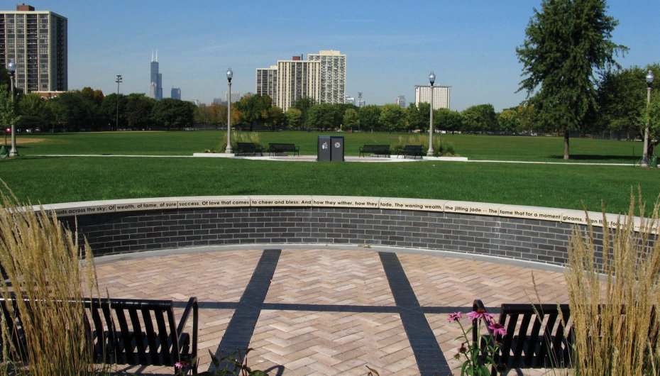 Dunbar Park, Chicago IL <br> Product: Eco-Priora™, Series 3000® Color: Special Order